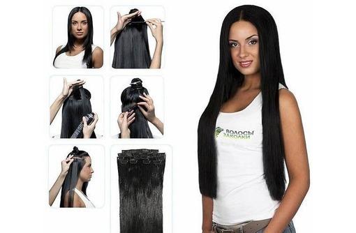 Наращивание волос , есть волосы в наличии. Волосы на клипсах термоволокно., фото — «Реклама Севастополя»
