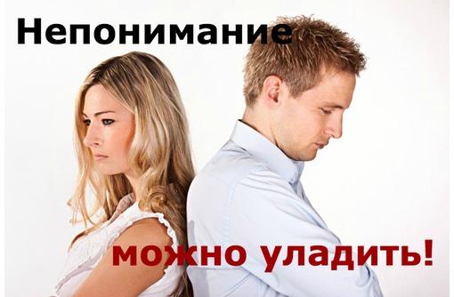 Как найти свою вторую половинку. Помощь психолога., фото — «Реклама Севастополя»