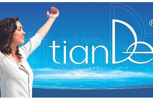 : Компания TianDe предлагает вам уникальные косметические средства., фото — «Реклама Севастополя»