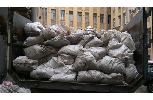 Вывоз мусора, уборка чердкав подвалов, услуги грузчиков., фото — «Реклама Севастополя»