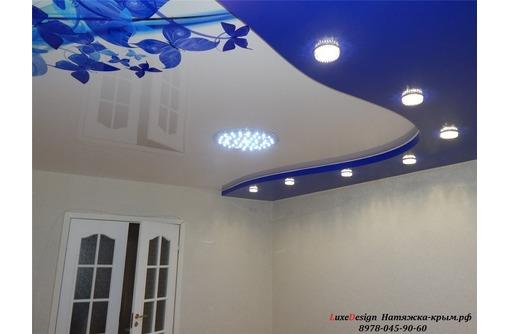 Многоуровневые натяжные потолки  LuxeDesign, фото — «Реклама города Саки»