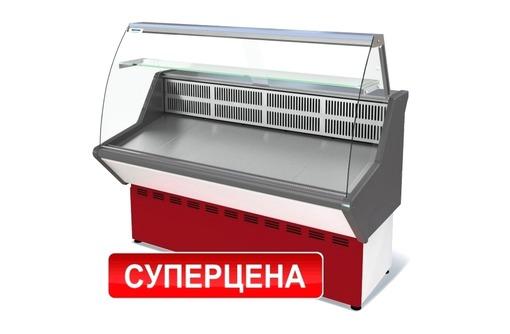 Витрины холодильные, универсальные и морозильные.Доставка., фото — «Реклама Бахчисарая»