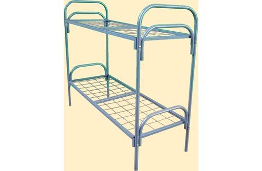 Кровати металлические .кровать двухъярусная для бытовок.общежитий, фото — «Реклама Алупки»