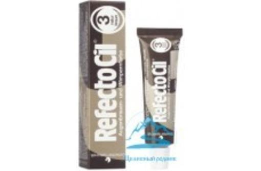 """Краска для бровей Рефектоцил """"Refectocil""""  - Цвет №3: Коричневая. Австрия!, фото — «Реклама Фороса»"""