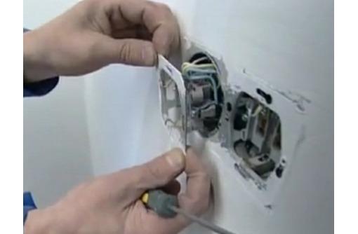 Производим электрификацию домов,дач,гаражей., фото — «Реклама Белогорска»