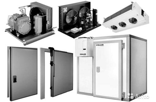 Монтаж холодильного оборудования в Белогорске.Гарантия., фото — «Реклама Белогорска»