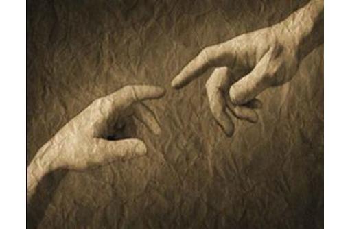 Психологическая помощь для людей на грани, фото — «Реклама Ялты»