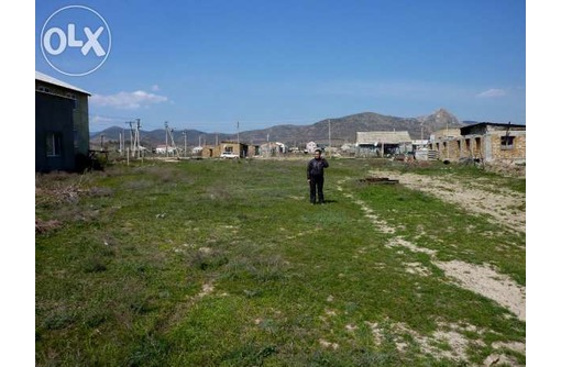 Продам земельный участок в Крыму, фото — «Реклама Судака»