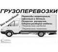 Thumb_big_bisnes-plan-gruzoperevozki-na-gazeli-41