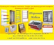 Торговое оборудование изготовление и продажа., фото — «Реклама Севастополя»