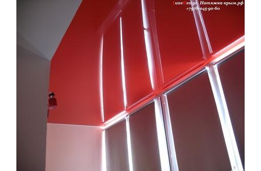 Натяжные потолки на балконе LuxeDesign, фото — «Реклама Алушты»