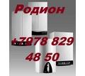 Thumb_big_kotel%20impn%d1%88%d1%88