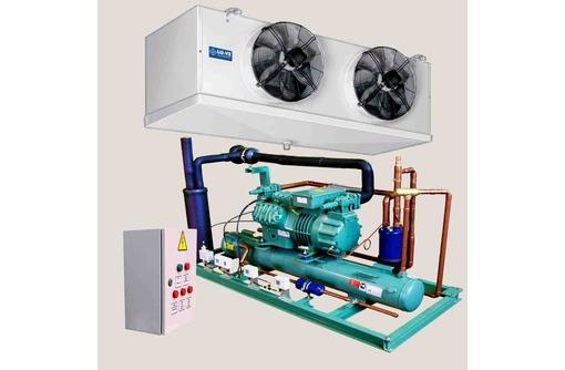 Воздухоохладители Конденсаторы Агрегаты для Холодильных Камер, фото — «Реклама Севастополя»