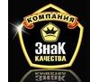 Дизайнерское ОСВЕЩЕНИЕ с помощью окон от Компании Знак Качества, фото — «Реклама Севастополя»