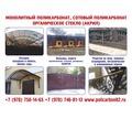 Алюминиевые перила, ограждения из алюминия - Лестницы в Севастополе