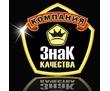 ВЕНТИЛЯЦИЯ окон от Компании Знак Качества, фото — «Реклама Севастополя»