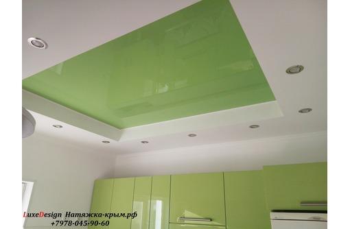 Натяжные потолки на кухне LuxeDesign, фото — «Реклама города Саки»