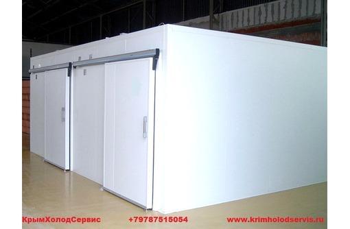 Холодильные камеры для хранения продуктов., Крым, фото — «Реклама Партенита»