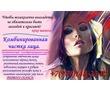 Чистка лица в салоне красоты Арт Стайл на Комбрига Потапова 16.пятый микрорайон.Севастополь, фото — «Реклама Севастополя»