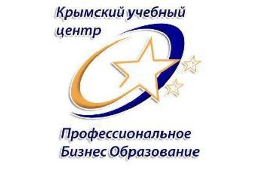 Курсы инспекторов по кадрам «Кадровое дело», фото — «Реклама Севастополя»