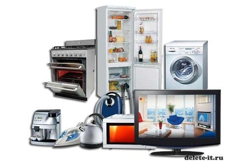 Купить телевизор Самсунг, фото — «Реклама Симферополя»