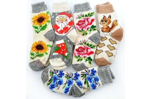 Купить колготы и носки., фото — «Реклама Симферополя»
