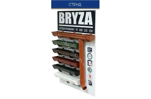 Водосточная система Bryza 100, фото — «Реклама Симферополя»