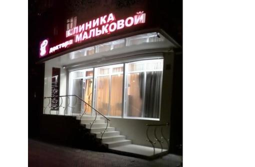 Срочно требуется медсестра желательно с опытом работы в стоматологии, фото — «Реклама Севастополя»