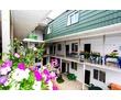 Алушта Солнечногорское снять жилье у моря гостевой дом, фото — «Реклама Алушты»