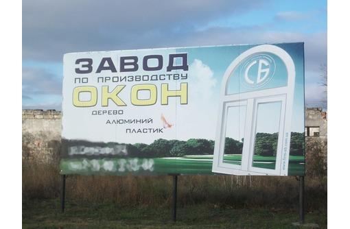 Продам производственную базу в Крыму (Керчь), фото — «Реклама Керчи»