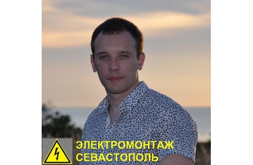 Электромонтаж в квартире, доме, офисе, фото — «Реклама Севастополя»