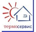 Ремонт газовых колонок и котлов в Севастополе. Промывка теплообменников в Севастополе. - Газовое оборудование в Севастополе