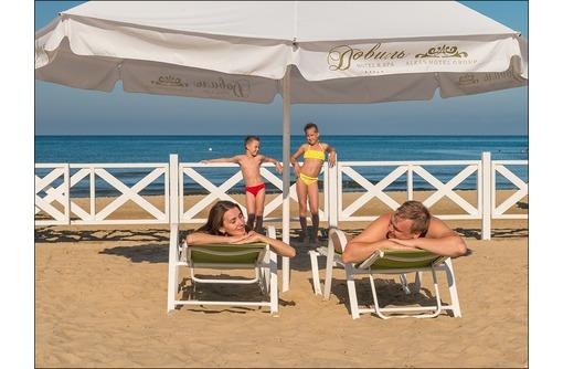 Пляжный ветроустойчивый зонт 4 метра, фото — «Реклама Севастополя»
