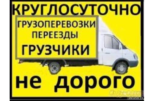 Грузоперевозки.Переезды.Вывоз строймусора, Веток,травы.Спил деревьев.Постоянным клиентам~скидки!!!, фото — «Реклама Севастополя»