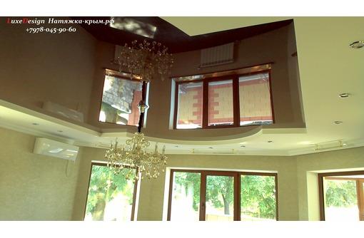 Ищете настоящее качество-тогда вам к нам. Европейское качество натяжных потолков Pongs от 850 руб/м2, фото — «Реклама Симферополя»