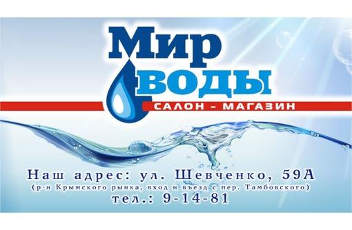 Доставка очищенной артезианской воды. Наличный, безналичный расчет. Большой выбор фильтров для воды., фото — «Реклама Феодосии»