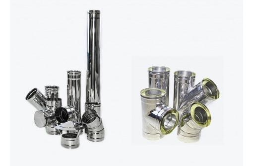 Дымоход и комплектующие из нержавеющей стали (AISI430. AISI304), фото — «Реклама Севастополя»