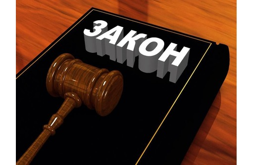 Взыскание заработной платы и других выплат, фото — «Реклама Севастополя»