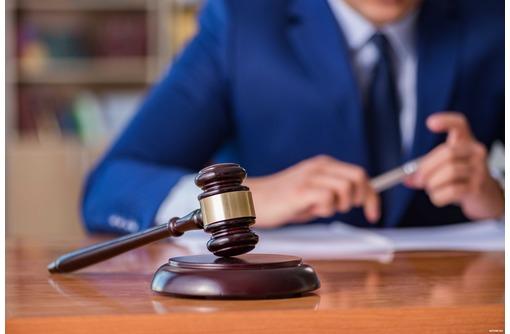 Представительство в судах. Оказываем юридические услуги, фото — «Реклама Севастополя»