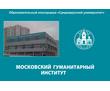 Высшее образование в Севастополе – МГИ г. Москва: ваш первый шаг на пути к успеху!, фото — «Реклама Севастополя»