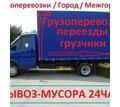 Thumb_big_59db3d6c226e48773d35b3f2
