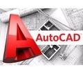 Курсы AutoCAD набор в группы базовый! - Курсы учебные в Севастополе