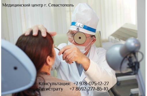 Отоларинголог, лор в Севастополе, фото — «Реклама Севастополя»