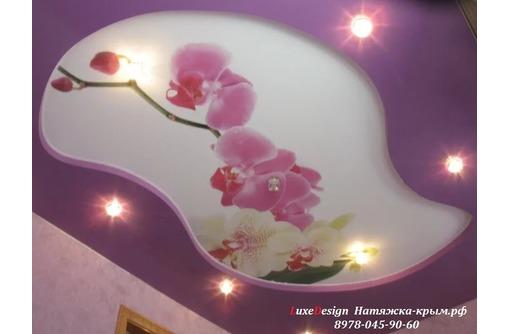 Многоуровневые натяжные потолки  LuxeDesign, фото — «Реклама Белогорска»