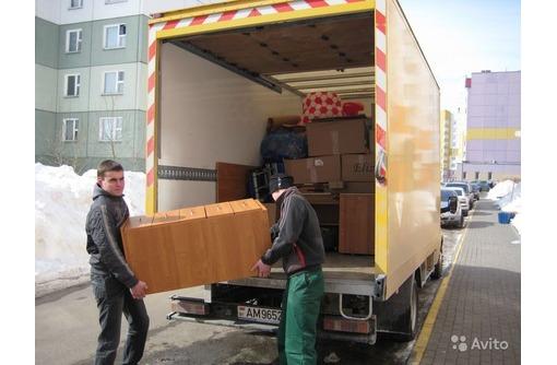 Квартирные переезды, доставка,грузоперевозка., фото — «Реклама Севастополя»