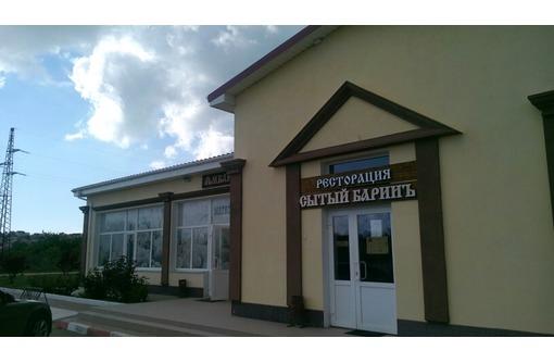 с. Орловка -Продажа Торгового комплекса с рестораном, фото — «Реклама Севастополя»