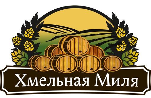 Требуется продавец-бармен (магазин разливного пива), фото — «Реклама Севастополя»