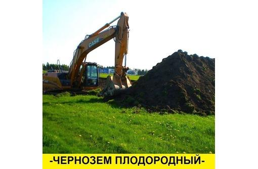 Чернозем плодородный 1200 руб., фото — «Реклама Севастополя»