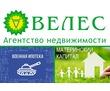 Военная ипотека и материнский капитал, фото — «Реклама Севастополя»