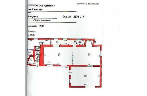 Сдам в аренду помещение на Токарева, фото — «Реклама Севастополя»